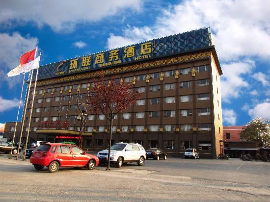 Huan Lian Business Hotel
