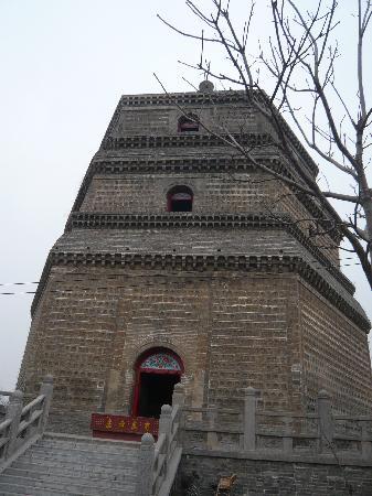 Po Ta (Fan Pagoda)