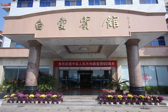 Baiyun Hotel: IMG_5977