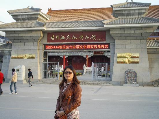 Anhui Gujing Breweries : 酒文化博物馆