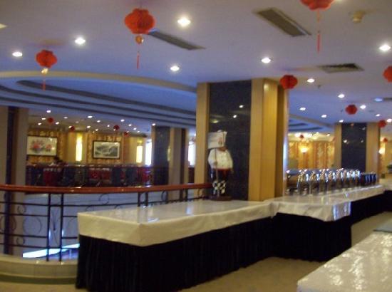 Yilong Hotel: 餐厅