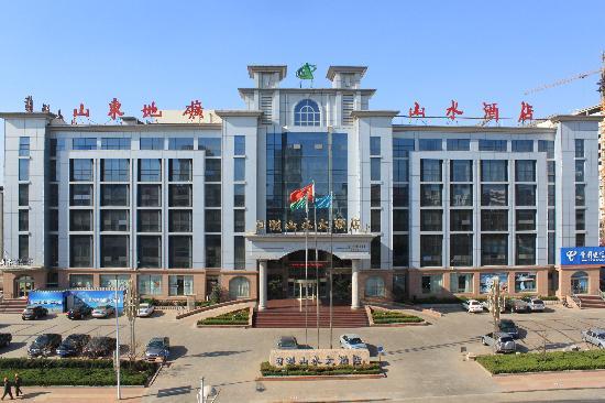 Shan Shui Hotel: getlstd_property_photo