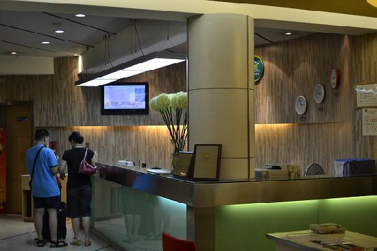City Comfort Inn Guilin Railway Station: 大堂