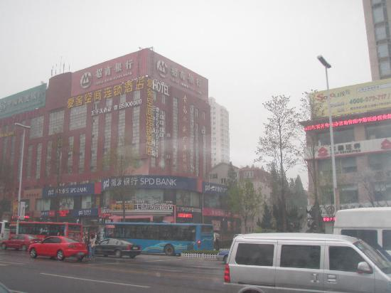 Feeling of Family Chain Hotel(Wangzi Fengshang): 酒店一眸