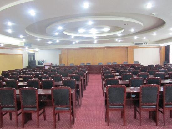Hongyun Hotel: 大会议室
