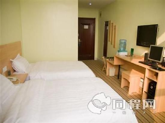 Haoxuan Business Hotel: 标准间