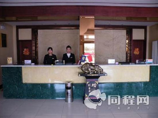 Haoxuan Business Hotel: 大堂前厅