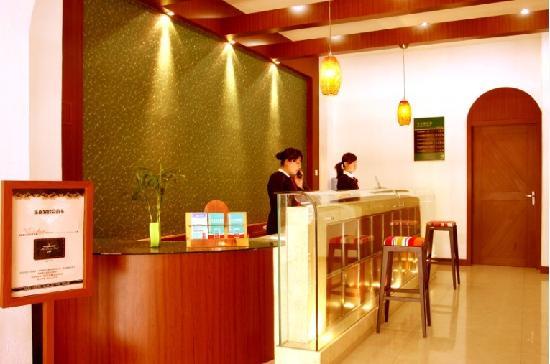 Letu Business Hotel: 前台