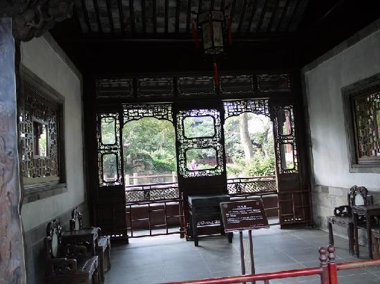 Ouyuan Garden: 6