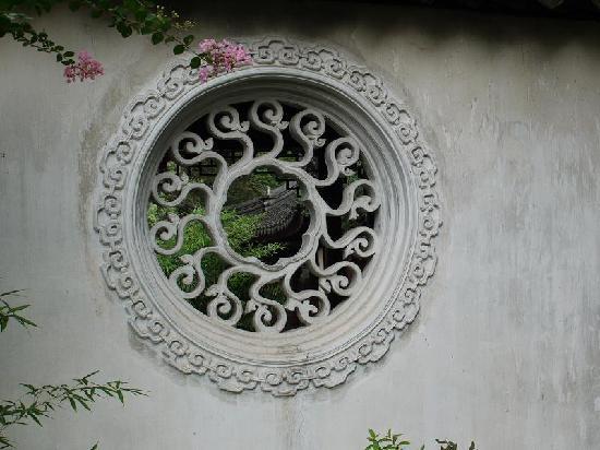 Ouyuan Garden: 7