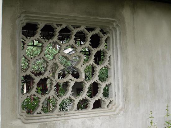 Ouyuan Garden: 8