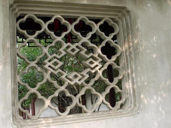 Ouyuan Garden: 9