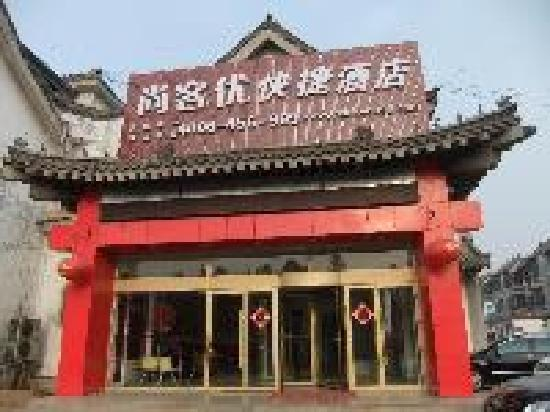 Thank You Express Hotel Qufu Sankong