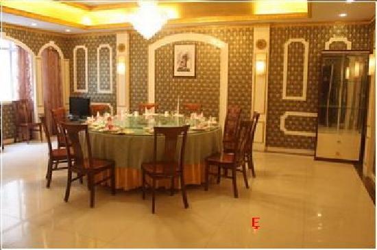 Huiyuan Business Hotel: 零点餐厅