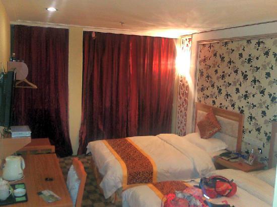 Chongqing Square Hotel: snc00230