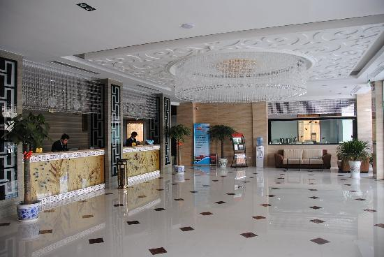 Hanting Hotel: 酒店大厅