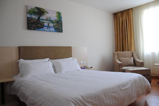 Hanting Hotel: 商务大床房