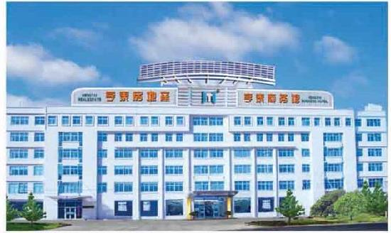 Weihai Hengtai Hotel: getlstd_property_photo