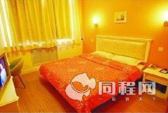 Yongxiang Business Hotel Ji'nan Dongxi Danfeng Street: 6e5a28f58d16487e9301b9220ab6827d