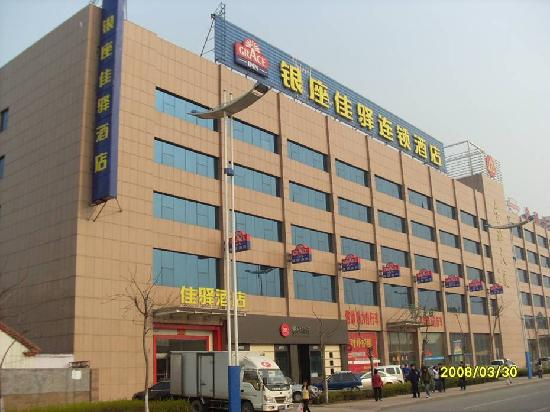 Grace Inn Linyi Tongda Road