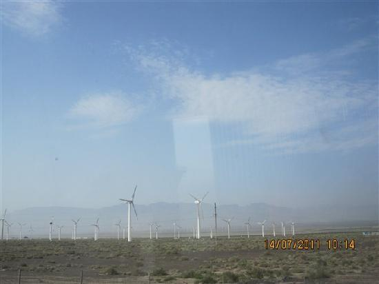 Dabancheng Wind Power Station Picture