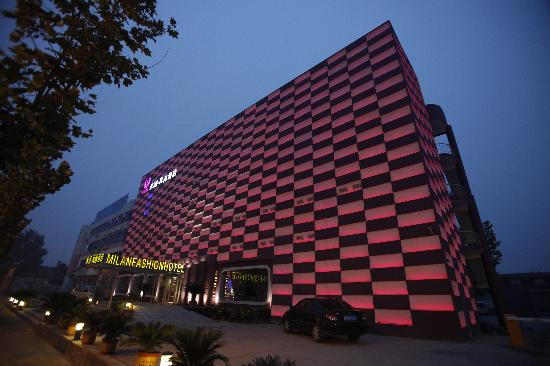 Lanse Gangwan Hotel: getlstd_property_photo