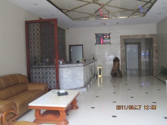 Haoyu Holiday Inn: 大厅