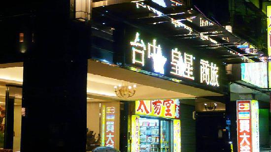 هوانج شن بيزنس هوتل - تسونج جونج برانش