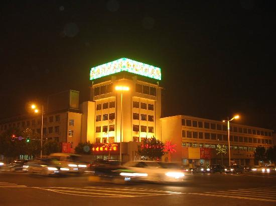 Jintan Yizhou Hotel : getlstd_property_photo