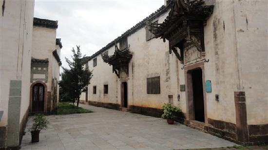 Huangshan Qiankou Residence Museum