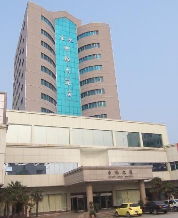 Hairun Zhongliang Hotel: getlstd_property_photo