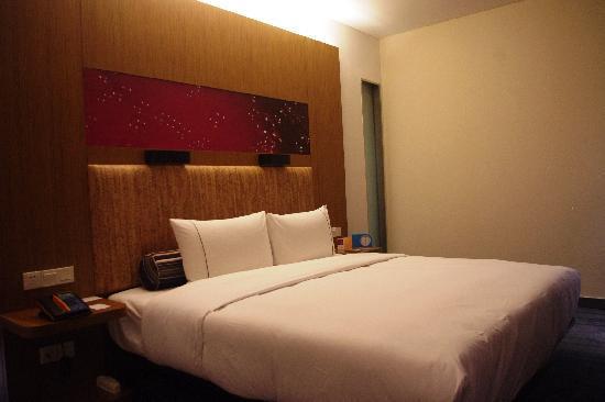 อลอฟท์ ปักกิ่ง ไห่เตี้ยน: 北京海淀雅乐轩酒店
