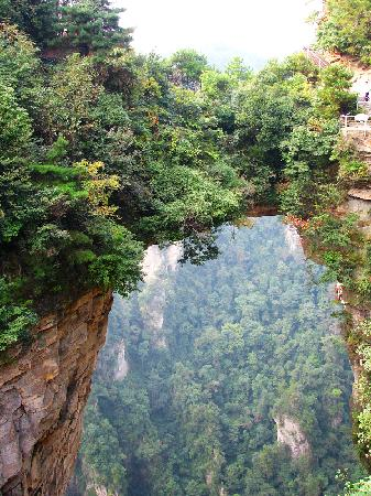 Wulingyuan Scenic and Historic Interest Area of Zhangjiajie: 天生桥
