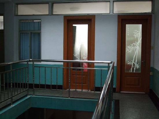 Jiankang Hostel: 02