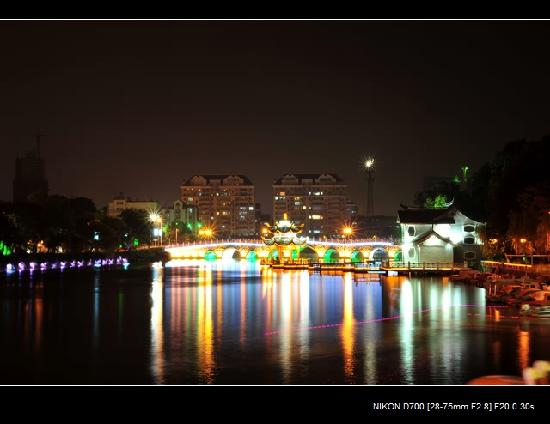 Nantong Hao River: 濠河夜景
