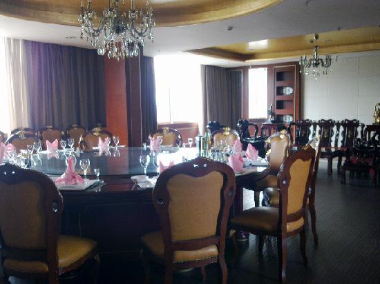 Xianta Hotel: 最大的仙塔厅