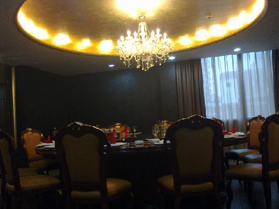 Xianta Hotel: 富贵厅