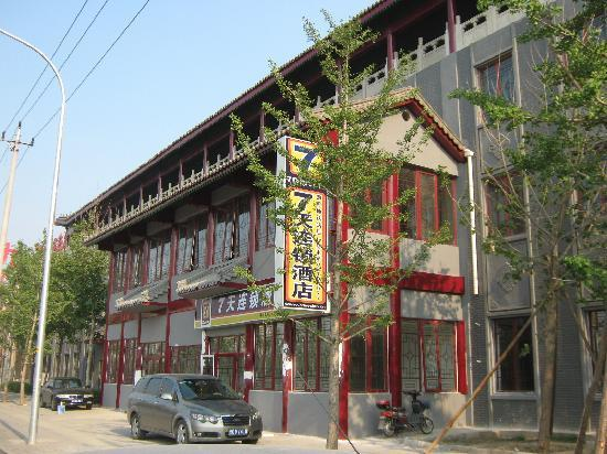 7 Days Inn Beijing Sihui Subway Station