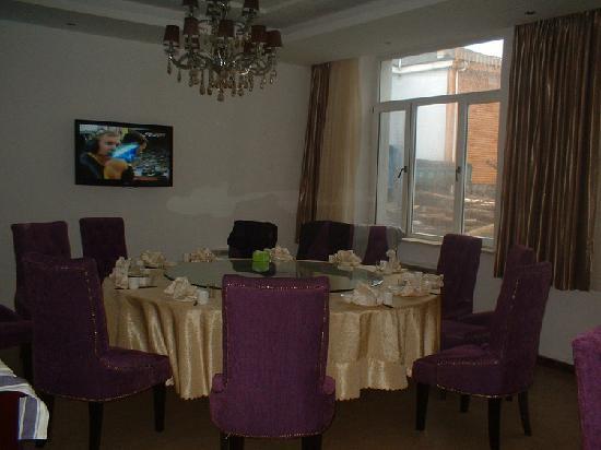 Shengyuan Hotel: 北极村圣源宾馆|北极圣源宾馆