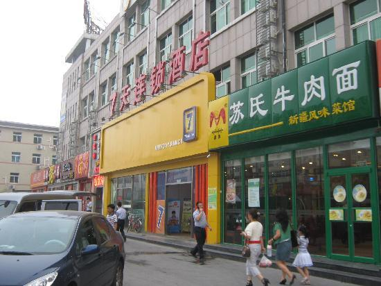 7 Days Inn Beijing Fengtai Main Street Subway Station