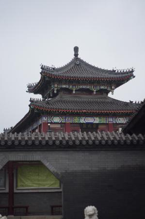 Tianjin Shijia Mansion