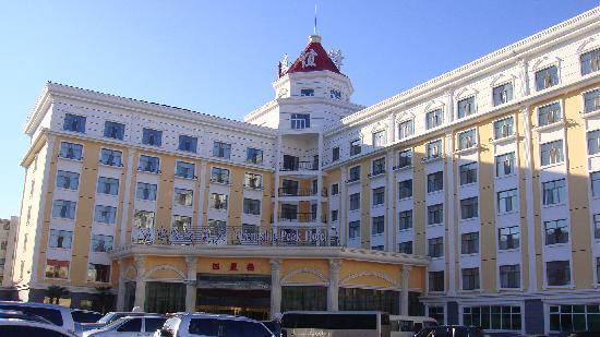 Youyifeng Hotel