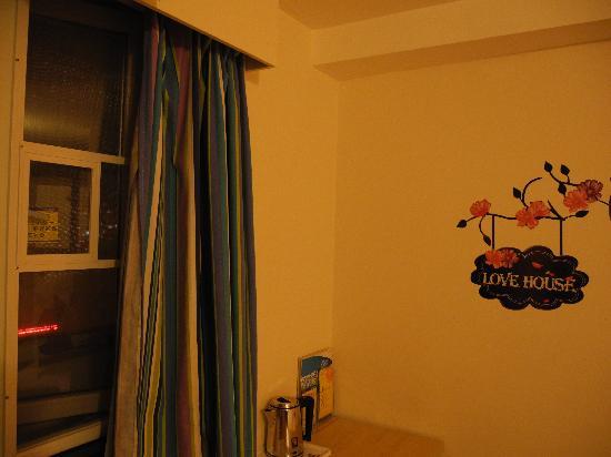 7 Days Inn Nanning You'ai South Road: love house