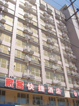 Jiake Express Hotel: 酒店大楼