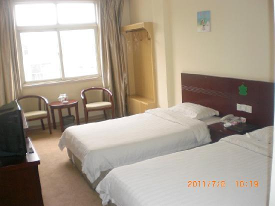 Hongsheng Business Hotel : CIMG1720