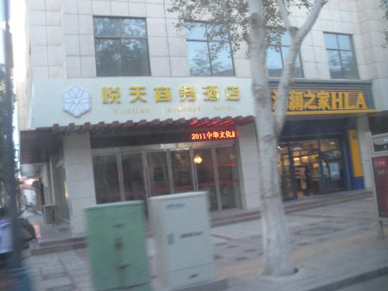 Yuetian Business Hotel
