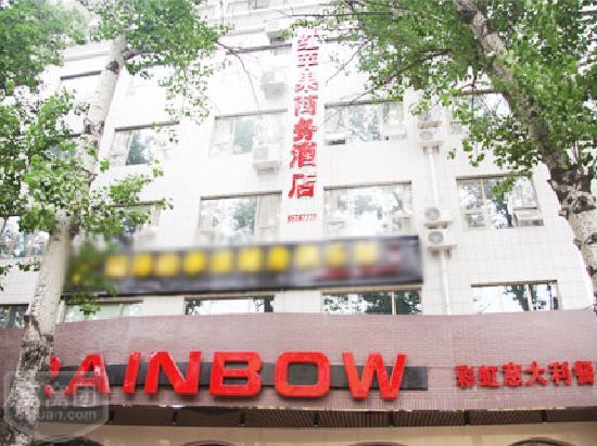 Aizhiyuan Film Theme Chain Hotel Jinan Bayi Yinzuo : 面门