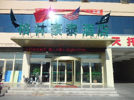 GreenTree Dongying Beier Road Oil University: SAM_3835