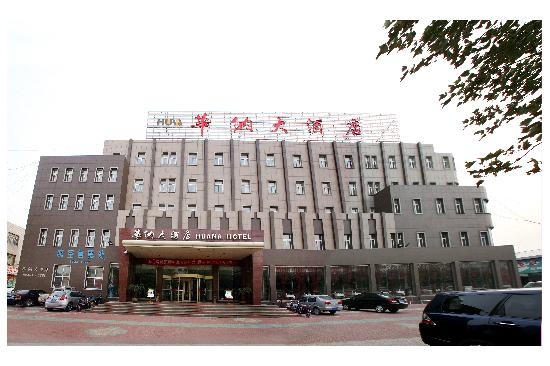 Huana Hotel: getlstd_property_photo