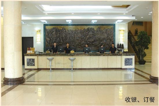 Photo of Huana Hotel Shouguang